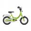 Двухколесный велосипед Puky ZL 12-1 Alu