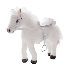 Белая лошадь с седлом и уздечкой